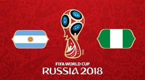 فیلم / خلاصهبازی نیجریه 1 - آرژانتین 2 ( خلاصه جامجهانی)