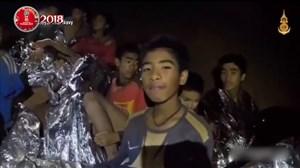 فیلم / از گیر افتادن در غار تا حضور در فینال جامجهانی 2018
