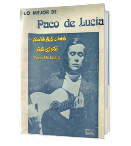 دانلود کتاب قطعات گیتار فلامنکو پاکو دلوسیا همراه با فایل صوتی