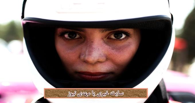 فیلم / لقب عجیبی که ایتالیایی ها به دختر معروف ایران دادند