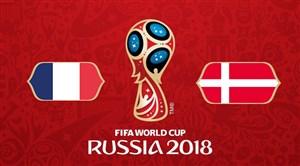 فیلم / خلاصه بازی دانمارک 0 - فرانسه 0 (جام جهانی روسیه)