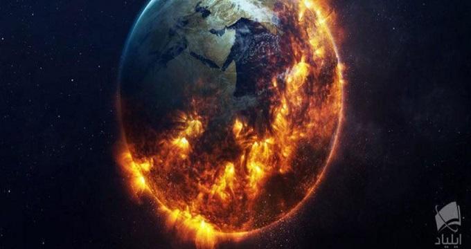 آیا پیش بینی نابودی زمین در 12 بهمن واقعیت دارد؟