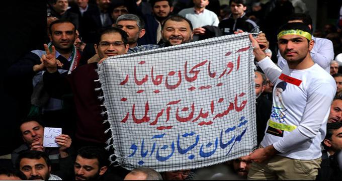 نماهنگ | در پناه پرچم انقلاب