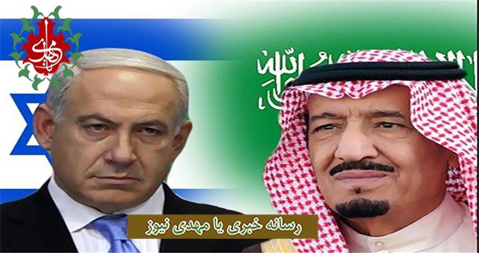 فیلم / افشاگری عجیب تلویزیون اسرائیل در مورد ارتباط عربستان با صهیونیست ها