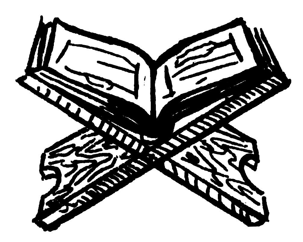 گیلاس عکس طرح عکس قرآن با رحل :: مُهرسازی نویانی- شهاب