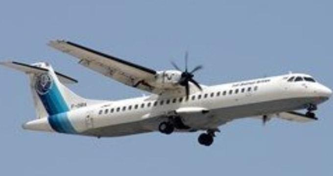 وقتی خلبان ATR تا آخرین لحظه اعلام وضعیت اضطراری نکرد!