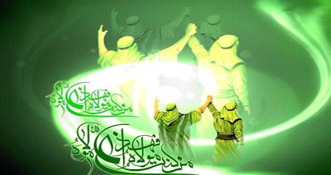 ویژه برنامه بیعت آسمانی آیت الله دکتر حسینی قزوینی