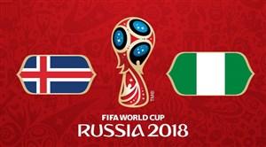فیلم / خلاصه بازی نیجریه 2 - ایسلند 0 (جامجهانی روسیه)