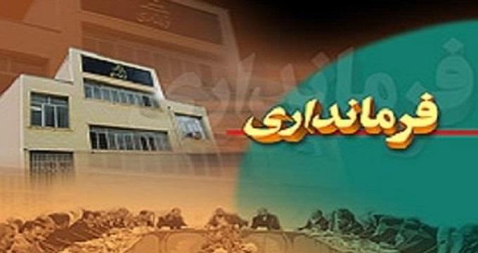 واکنش فرمانداری مشهد به شایعه تجمع گرانی