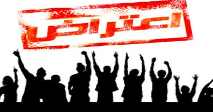 بیانیه ۱۶ فعال سیاسی اصلاحطلب درباره اعتراضهای اخیر