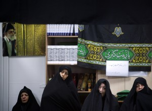 Shiite Muslims commemorate Ashura in Tehran,Iran
