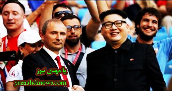 """فیلم / بدل پوتین و رهبر کره شمالی در حال تماشای دیدار """"اروگوئه - روسیه"""""""