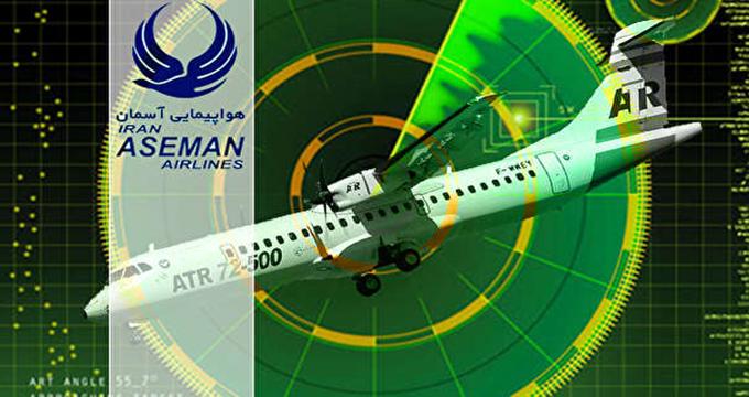 فیلم جزئیات سقوط هواپیمای ATR یاسوج