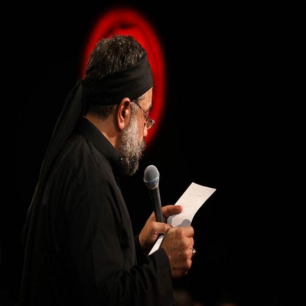 دانلود مداحی محمود کریمی چشم بر هم بزنی در دل صحرا مانده