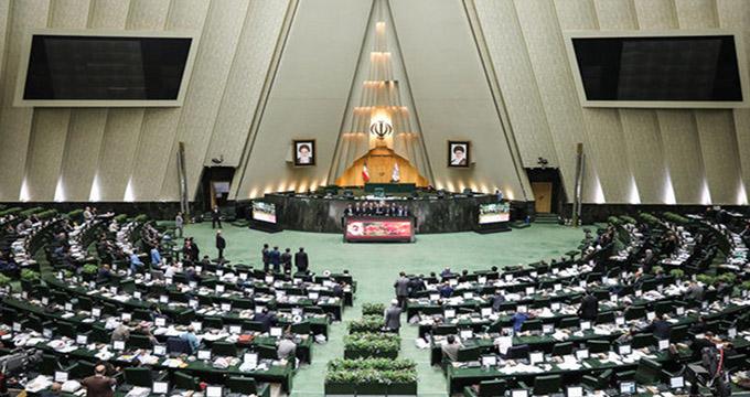 طرح «افزایش ۴۰ نفری تعداد نمایندگان مجلس» متوقف ماند