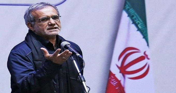 پزشکیان: بسیاری از ما انقلابیها اسیر پول و مقام شدهایم