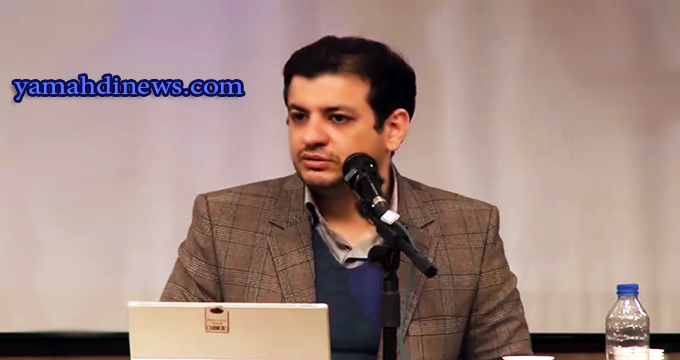 صحبت های استاد رائفی پور پیرامون زلزله اخیر تهران