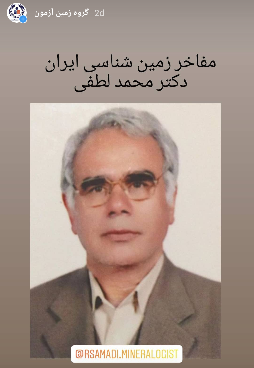دکتر محمد لطفی