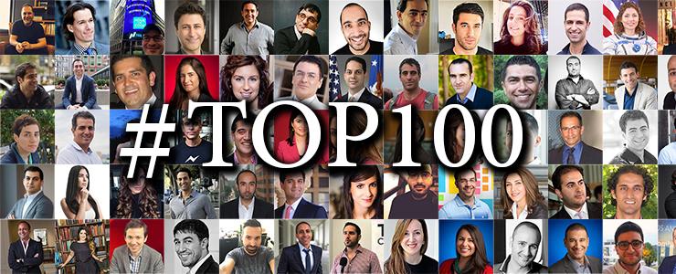 ۱۰۰ شخصیت ایرانی تاثیرگذار در تکنولوژی جهان
