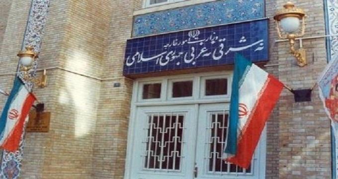 ایران تصمیم دولت آمریکا را محکوم کرد