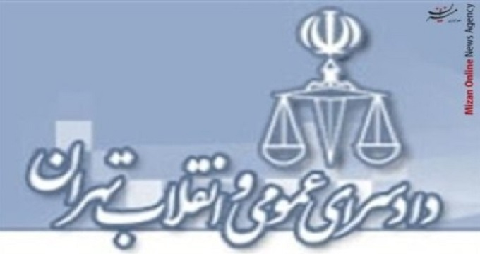 پاسخ دادستانی تهران به ادعاهای احمدینژاد