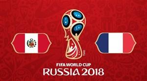 فیلم / خلاصه بازی فرانسه 1 - پرو 0 (جام جهانی روسیه)