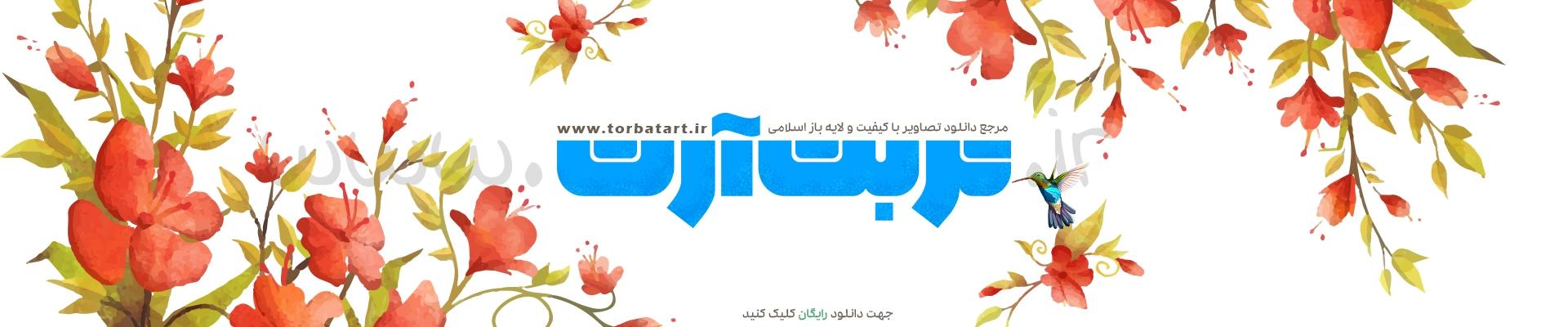 www.torbatart.ir