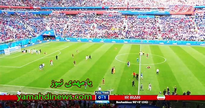 فیلم / سوت پایان و پیروزی ماندگار ایران برابر مراکش