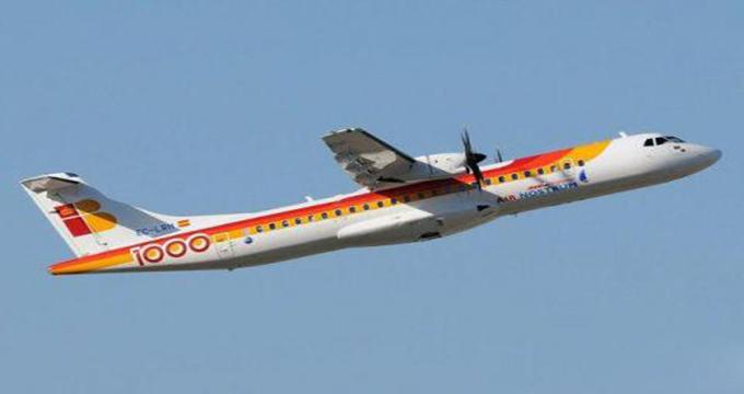 فیلم / بالگردها برای جستجوی هواپیمای سقوط کرده چه زمانی به پرواز در خواهند آمد؟