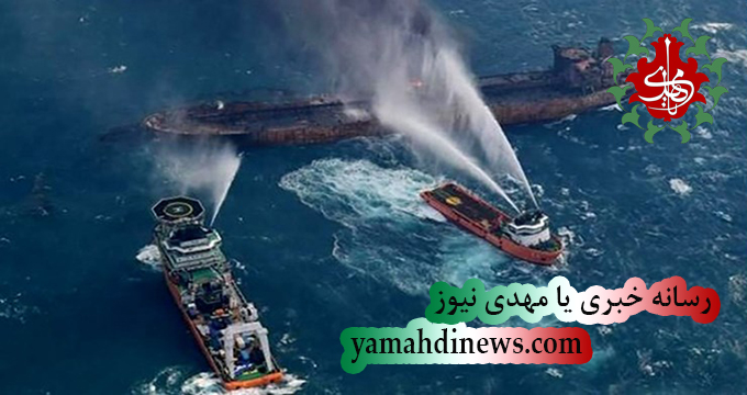پیدا شدن جسد یکی از خدمه نفتکش ایرانی