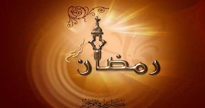فیلم / شمیم رمضان