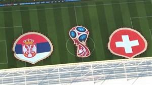 فیلم / مروری بر بازی سیاسی جام جهانی (صربستان-سوئیس)