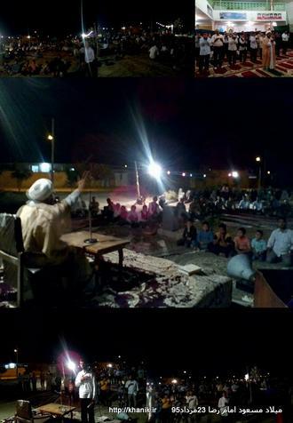 جشن میلادامام رضا ع خانیک 23مرداد95