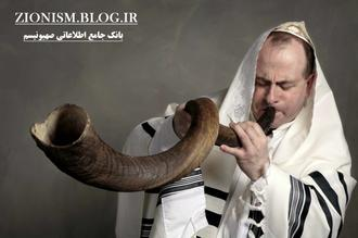 شوفار - - شوفار چیست عید پسح - عید کیپور - روش هشانا - اعیاد یهودی - اعیاد اسرائیل - عید شاعووت - عید سوکوت - شیپور یهودی