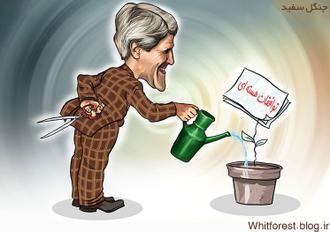 کاریکاتور توافقات  هسته ای