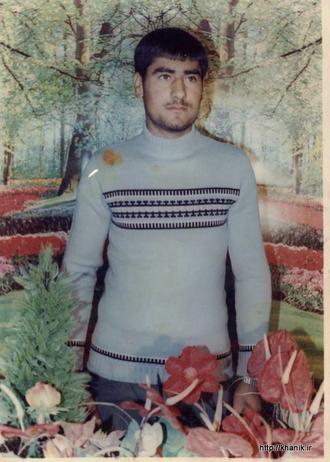 شهید محمدحسین ناظری خانیک فردوس