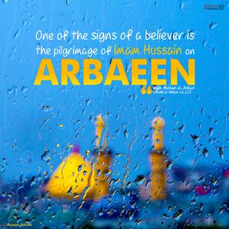 حدیث انگلیسی زیارت اربعین، یکی از علامات مومن / Arbaeen quotes
