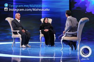 دانلود قسمت چهارم ماه عسل 95 20 خرداد 95