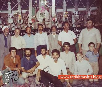 عکسی از خادمین تکیه شاهزاده حضرت علی اکبر علیه السلام کاشمر در دهه 60؟