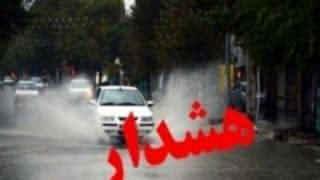 حادثه غرب تهران هشدار خداوند بود