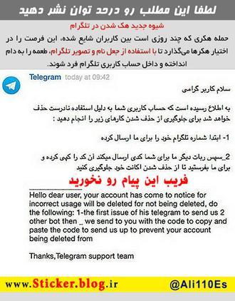 استیکر+تلگرام+اسم+هلیا
