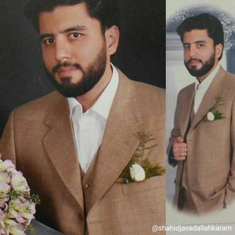 زندگی نامه شهید مدافع حرم جواد الله کرم