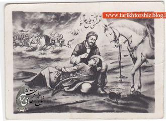 عکسهای خاطره انگیز از تابلو های تکیه شاهزاده حضرت علی اکبر علیه السلام کاشمر