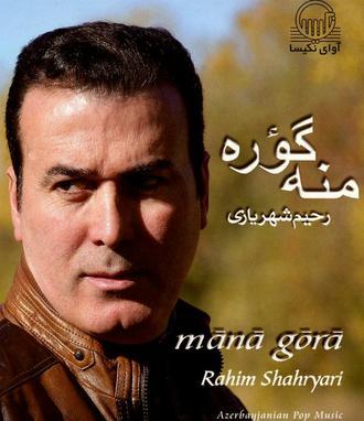 http://bayanbox.ir/preview/3453019206342130119/Rahim-Shahryari-Mana-Gora.jpg
