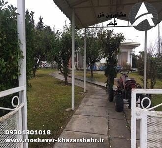 فروش ویلای 150 متری در خزرشهر شمالی + تصاویر