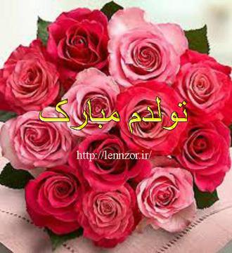 عکس نوشته تولدم مبارک غمگین