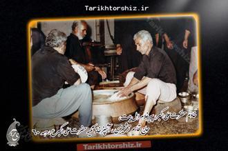 خادم حضرت علی اکبر ، پیر غلام اهل بیت ،حاج قاسم ترشیزی، آشپز خانه تکیه حضرت علی اکبرع ،دهه 60