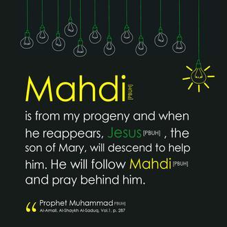 حدیث انگلیسی درباره امام زمان (Mahdi, the 12th imam ) / نماز حضرت عیسی (ع) پشت سر امام زمان