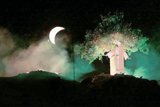 بعثت حضرت موسی - فاخلع نعلیک - انک بالواد المقدس طوبی - رسالت حضرت موسی - رب اشرح لی صدری - همراهی هارون با موسی در امر رسالت - موسی - درخت آتشین درخت طور
