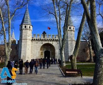 کاخ توپکاپی در شهر استانبول